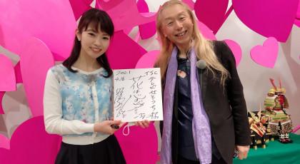 假屋崎省吾の世界展✾❁❀6月27日まで開催
