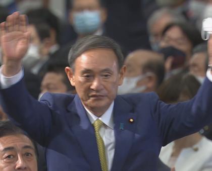 自民党新総裁に菅氏 岡山香川の予備選結果は