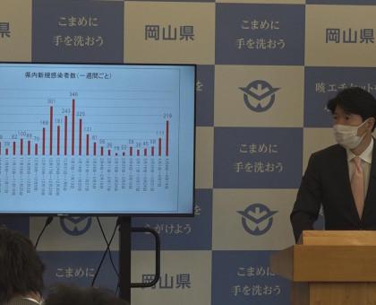 岡山県知事 県内での感染拡大は第4波の認識