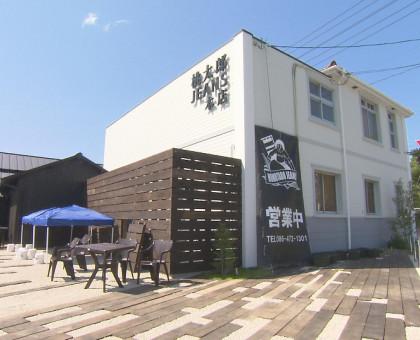 岡山県倉敷市の桃太郎ジーンズ本店がリニューアル