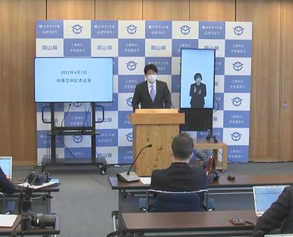 岡山県 「在籍型出向」を支援