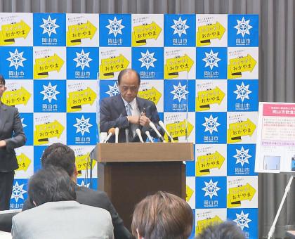 岡山市 高齢者は7月中旬に接種終える方針