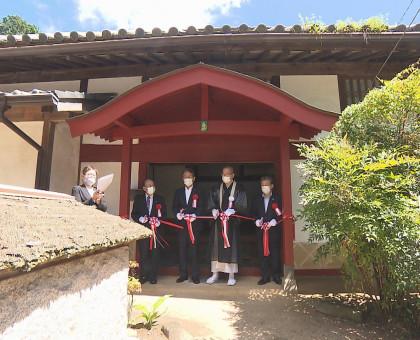岡山市北区の金山寺 客殿の一般公開記念し式典
