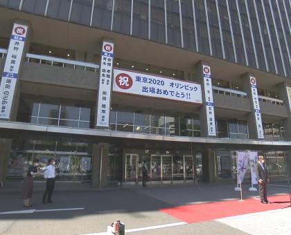 東京五輪 岡山市ゆかりの選手応援で懸垂幕