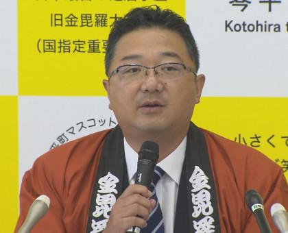 四国こんぴら歌舞伎 2022年の開催断念