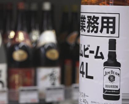 酒類販売業者に対して岡山県独自の支援策