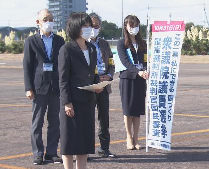 「入場券届いていなくても期日前投票できます」 岡山市が航空機で広報