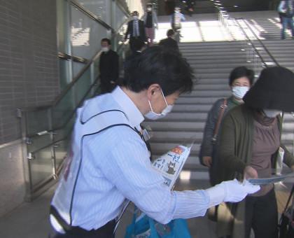 新型コロナワクチン接種呼び掛け JR岡山駅前で岡山県知事