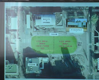 公園に人工芝設置し憩いの空間創出へ 岡山市が11月2日から社会実験