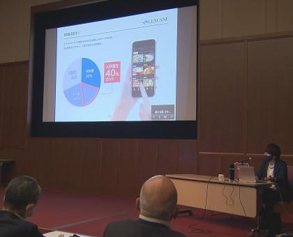 投資家へビジネスプランを提案 岡山でベンチャー投資呼び掛けるイベント
