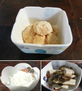 満惠おばあちゃんのあべ川もち(白玉だんご)