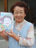 時子おばあちゃん