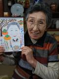 和子おばあちゃん