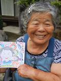 茂子おばあちゃん