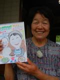 サヨコおばあちゃん
