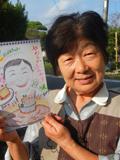 弘子おばあちゃん