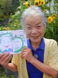定江おばあちゃん