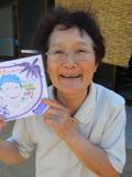 トモ子おばあちゃん