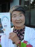 敏惠おばあちゃん