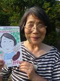 喜美子おばあちゃん