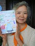 伊津子おばあちゃん