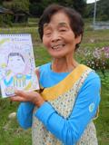 美智子おばあちゃん