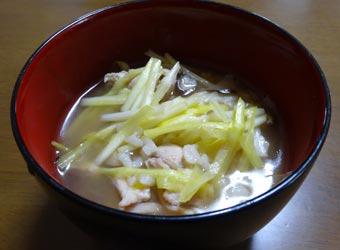 美智子おばあちゃんの黄ニラ雑炊