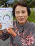 貴久子おばあちゃん