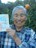 敏子おばあちゃん