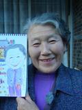 久子おばあちゃん