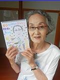 香代おばあちゃん1