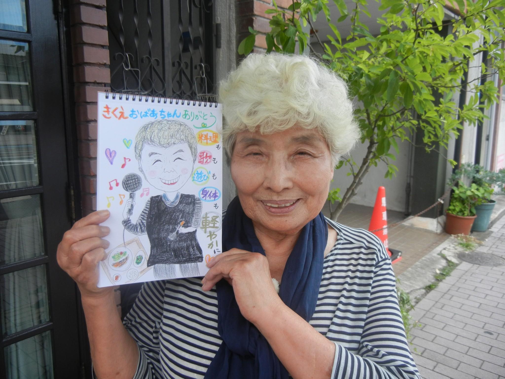 菊枝おばあちゃんのサーモンのムニエル