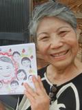 靖子おばあちゃん1