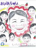 靖子おばあちゃん2