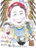 高島秀子さん2