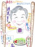 小野美喜子さん2