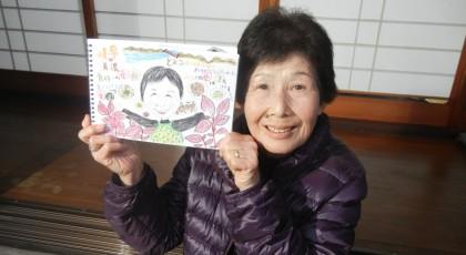 「登代子おばあちゃんのもちの春巻き」
