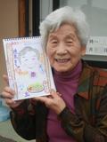 小野美喜子さん