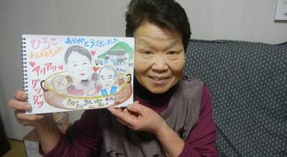 「弘子おばあちゃんのおでん」