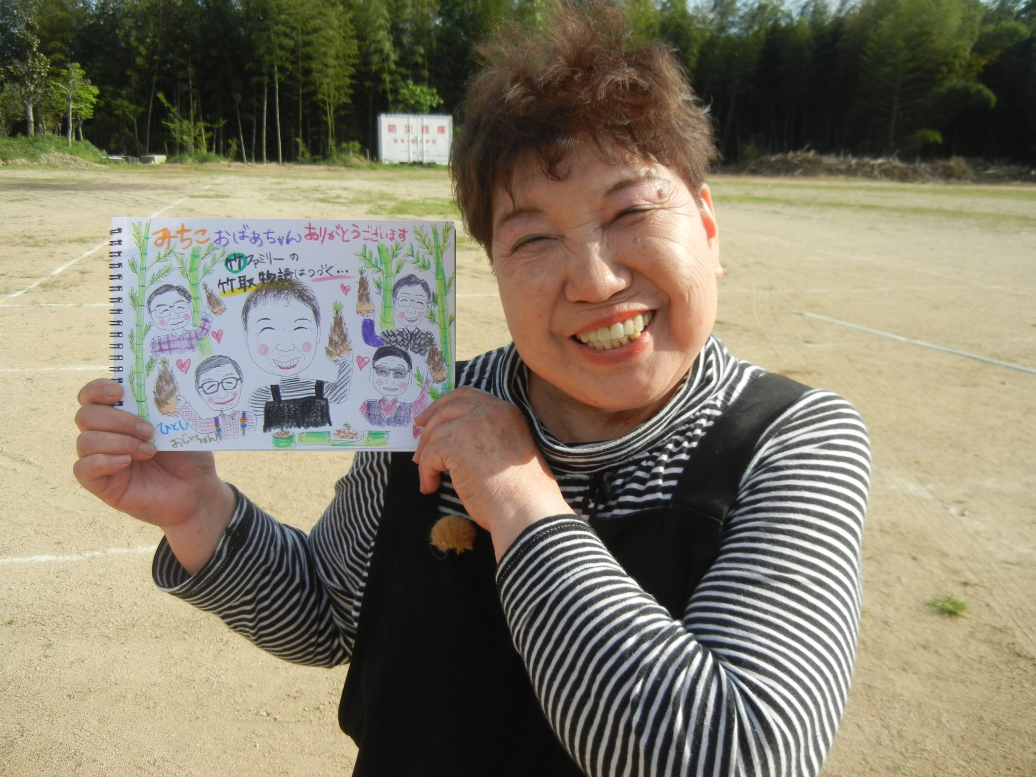 「美智子おばあちゃんのたけのこご飯」
