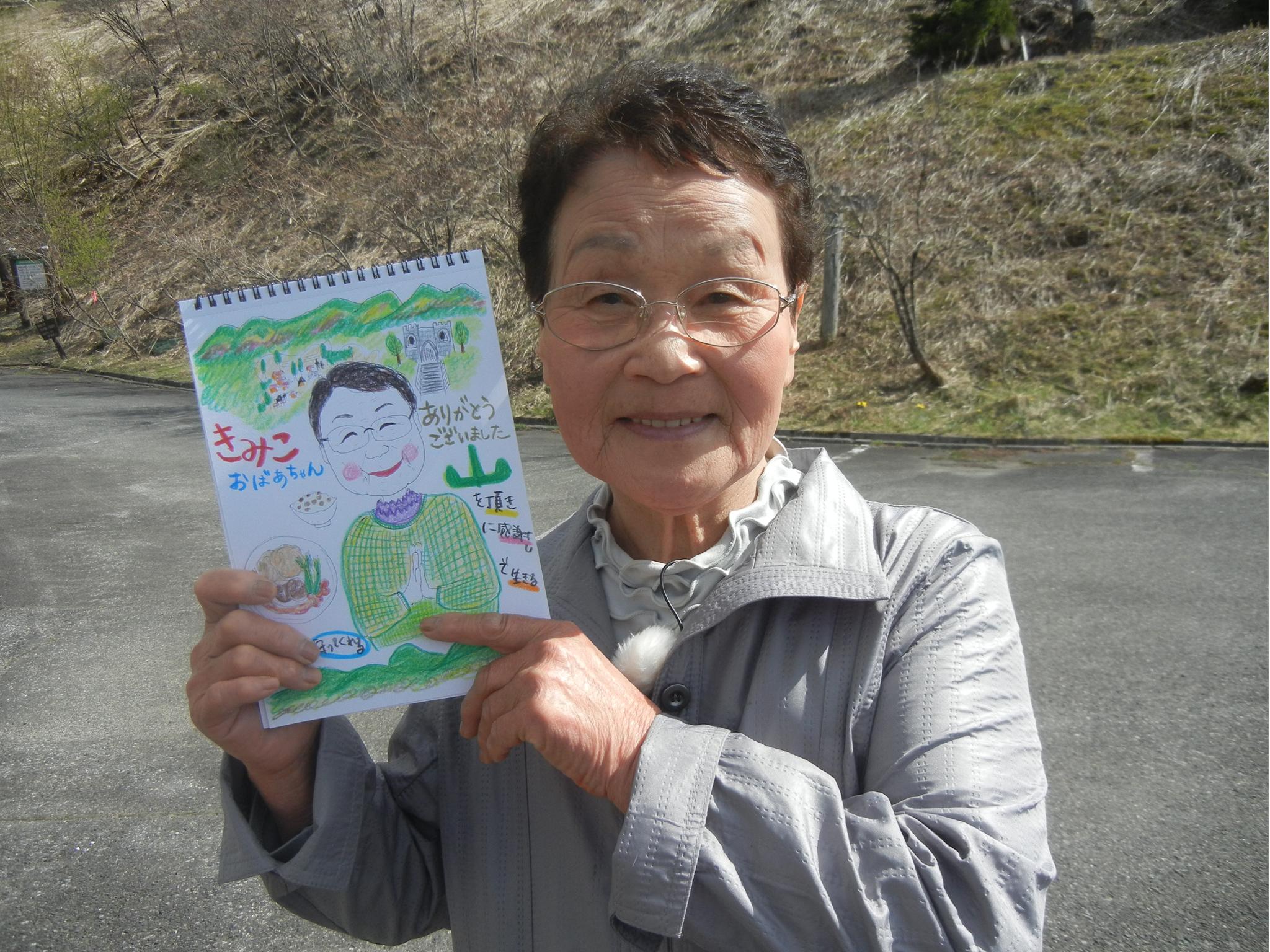 「公子おばあちゃんの天ぷら」
