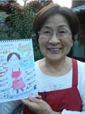 井澤滋子さん