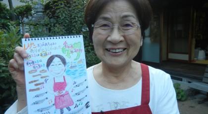 「滋子おばあちゃんの油菓子」