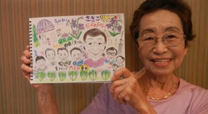 「咲子おばあちゃんの小松菜クッキー」