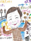 西川厚子さん2
