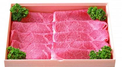 熊本県産 黒毛和牛 肩ロース 鉄板焼き用プレゼント・・・終了しました。