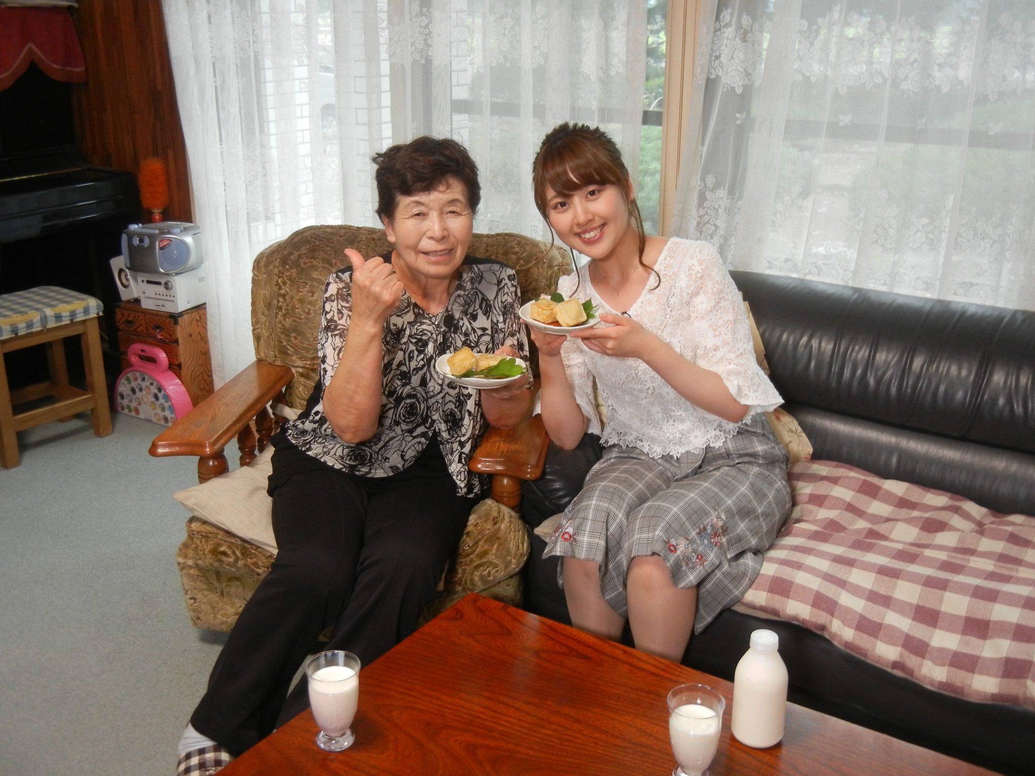「彰子おばあちゃんのいも団子」