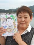 岩見多美江さん
