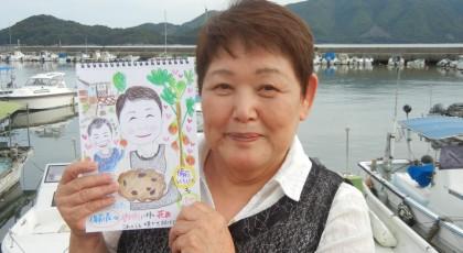 「多美江おばあちゃんのいちじくのクラフティ」