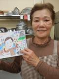 西川厚子さん